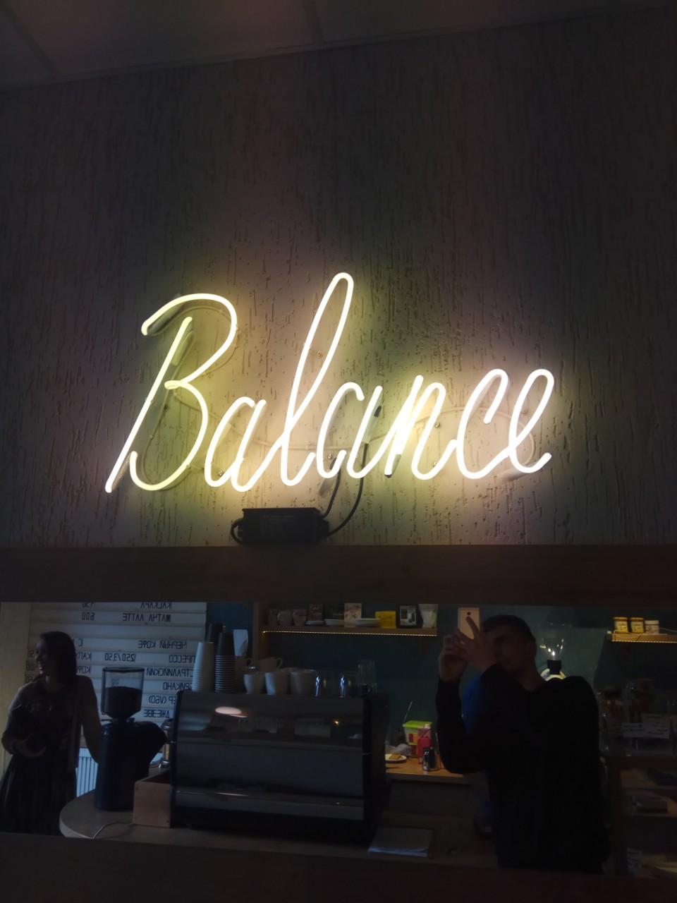 Balance, вид вблизи