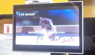 Видеореклама на мониторах